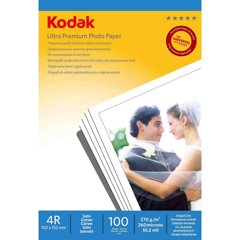 Kodak Inkjet Kağıt 4R Parlak (10x15
