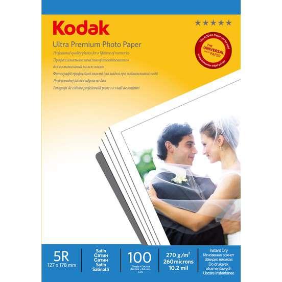 Kodak RSP270 5R (13x18)