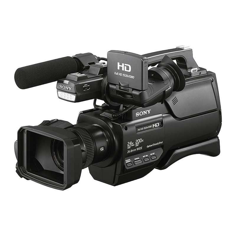 Sony MC 2500 Kamera