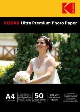 Kodak A4 Parlak Inkjet Fotoğraf Kağıdı (260 gr)